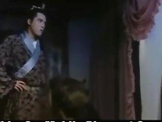 Utter Japanese Romp Movie